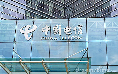China telecom Editorial Stock Photo