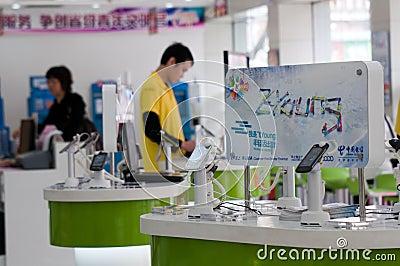 China telecom shop Editorial Photography