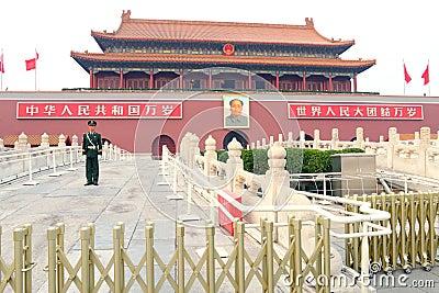China : Tiananmen Square Editorial Stock Photo