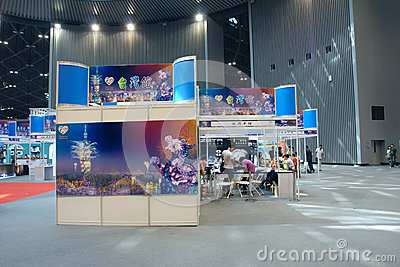 China Tourism Fair Editorial Stock Image