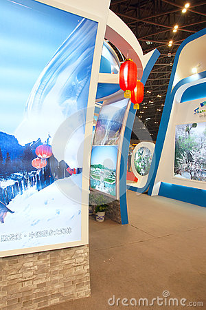 China Tourism Fair Editorial Photo