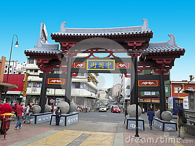 China Town Entrance in San Jose, Costa Rica, Travel Editorial Stock Image