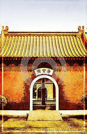 China Town Postcard