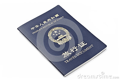 China Travel Document