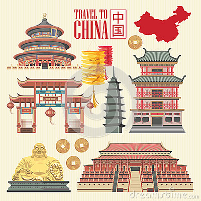 Free China Travel Illustration With Chinese Buildings. Chinese Set With Architecture, Food, Costumes. Chinese Tex Stock Photography - 75122632