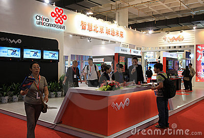 China Unicom booth Editorial Image