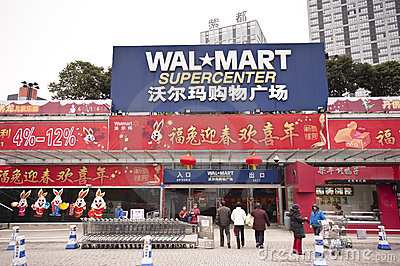 China: Walmart Hypermarket Editorial Photography