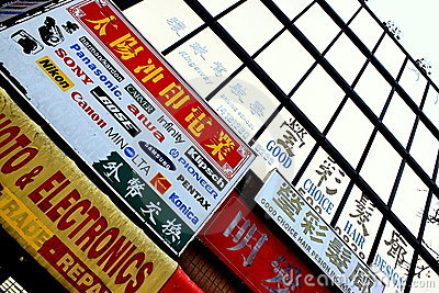 Chinatown Stores Editorial Stock Photo