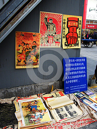 Chinese antique market Editorial Photography