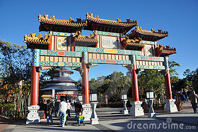 Chinese Archway in Disney Epcot, Orlando Editorial Stock Photo