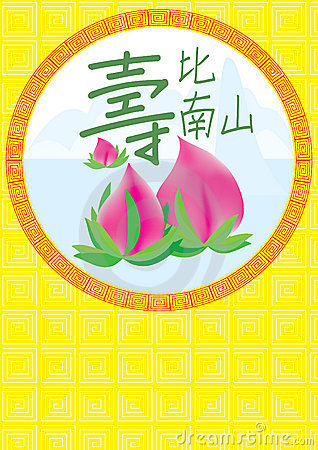 Chinese Birthday Peach Card_eps