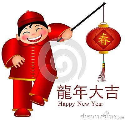 Chinese Boy Lantern Good Luck in Year of Dragon