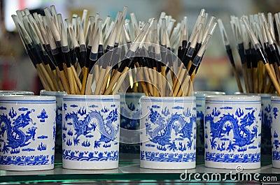 Chinese brush-pen