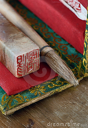 Chinese Brush and Seal
