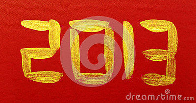Chinese Calligraphy 2013
