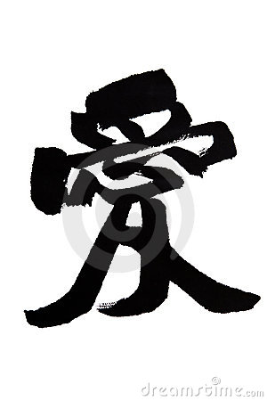 Chinese character - love