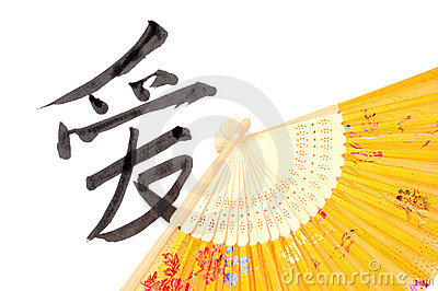 Chinese characters and fan