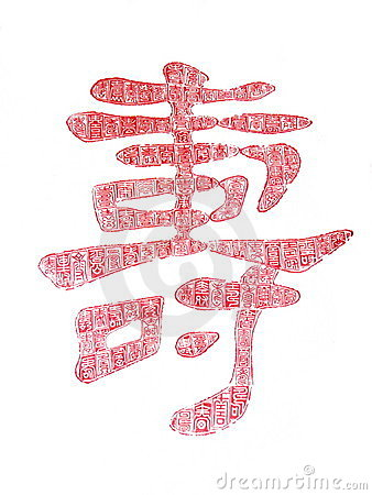 CHINESE CHARACTERS SHOU