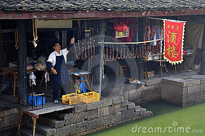 Chinese,China Shaoxing Village  landscapes Editorial Stock Photo
