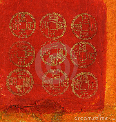 Free Chinese Coins Royalty Free Stock Image - 59896