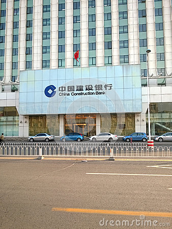 Chinese Construction Bank Editorial Photo