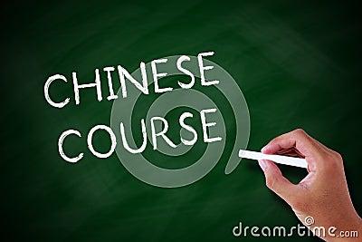 Design course Asian golf