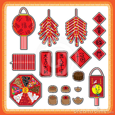 Chinese Culture Set_eps