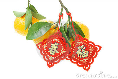 Chinese decorative ornament and mandarin oranges