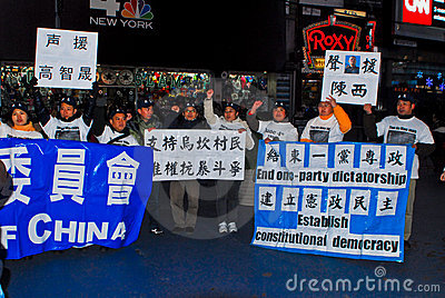 Chinese for democracy protest in Times Square. Editorial Stock Image