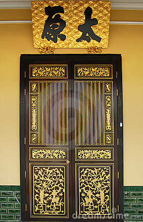 Free Chinese Door Stock Images - 5470344