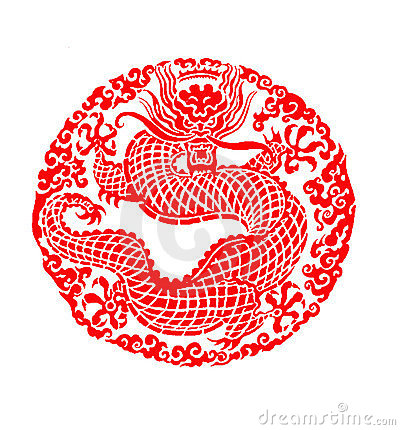 Free Chinese Dragon Stock Photography - 3992052