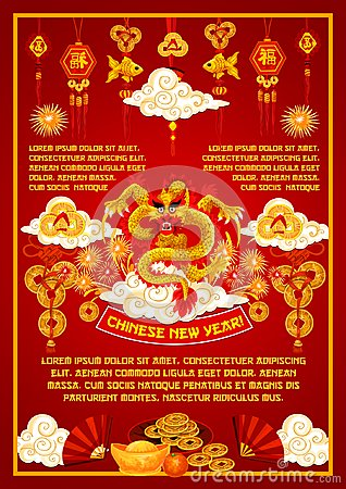 Free Chinese Dragon Banner For Lunar New Year Holidays Royalty Free Stock Photos - 107075188