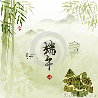 Free Chinese Dragon Boat Festival With Rice Dumpling Background Stock Image - 72932811