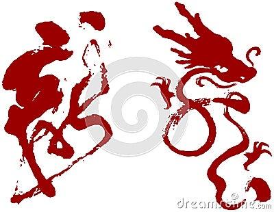 Chinese Dragon Word