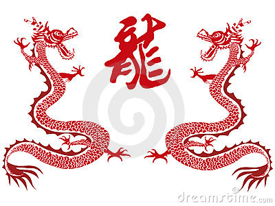 Chinese dragon year