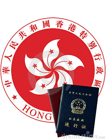 Chinese Entry Permit to Hong Kong and Macau