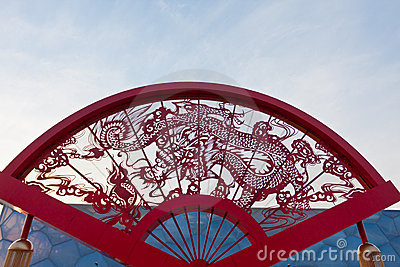 Chinese fan sculpture, paper cutting patterns, Chi Editorial Photo