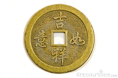 Chinese feng shui coin royalty free stock images image - Feng shui good luck coins ...