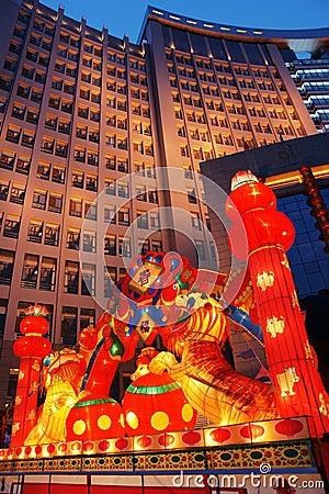 Chinese festival lantern