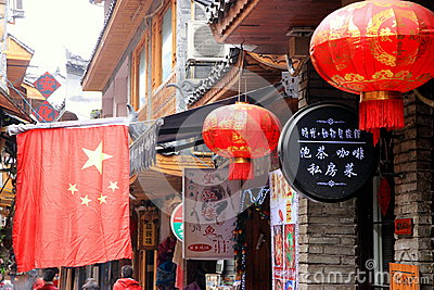 Chinese Flag and Red Lanterns Editorial Photography