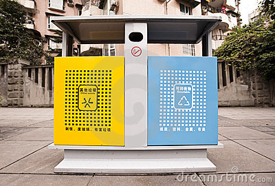 Chinese garbage bin Editorial Photography