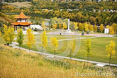 Chinese Garden Edmonton