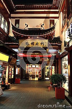 Free Chinese Garden,Shanghai,China Royalty Free Stock Images - 14018209