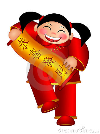 Chinese Girl Holding Scroll Wishing Happiness Fort