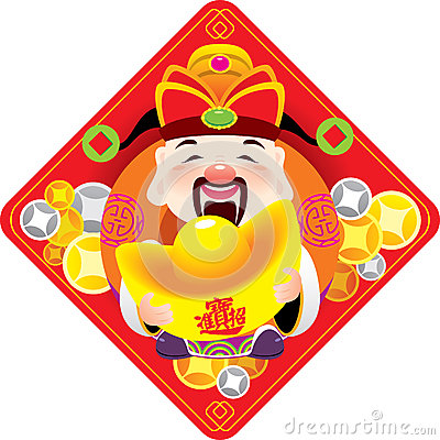Chinese god of prosperity holds the golden ingots