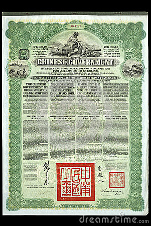 The Chinese Government Bond Loan 1913 Editorial Photography