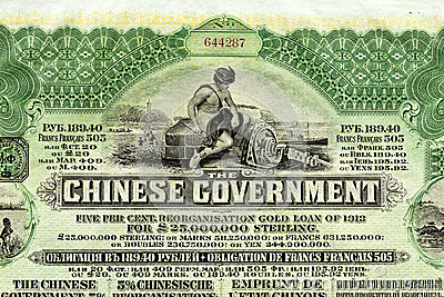 The Chinese Government Bond Loan 1913 Editorial Image