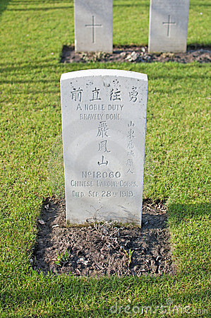 Chinese grave from World War One Editorial Stock Image