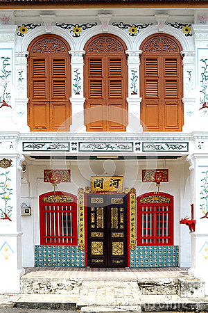 Chinese Heritage House Editorial Stock Image