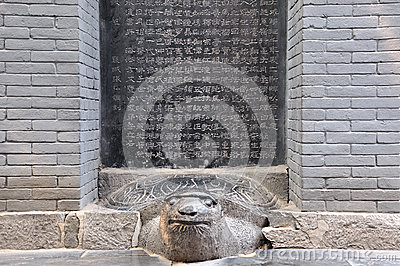 Chinese historic statuary, monument on turtle